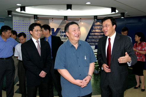 中星微电子有限公司和北京华旗资讯数码科技有限公司调研指导工作.